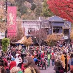 Ashland Oregon at Halloween